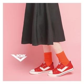 【PONY】Shooter懶人後跟低筒帆布鞋 懶人鞋 小白鞋 滑板鞋 女鞋 男鞋 四色