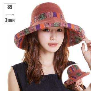 【89 zone】韓版民族風雙面文藝防曬/遮陽帽(鐵鏽紅)