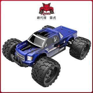 【Redcat Racing】LANDSLIDE XTE 1/8無刷四驅大腳卡車6050RT-09550(大腳車)
