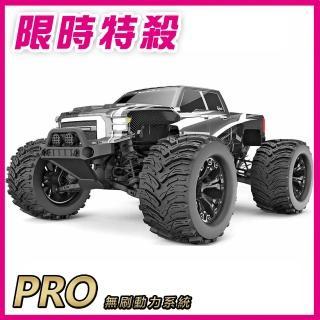 【Redcat Racing】DUKONO PRO 1/10 無刷大腳卡車6050RT-10676(大腳車)