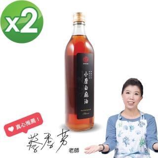 【真老麻油】純小磨白麻油500ml 兩入組(純香麻油)