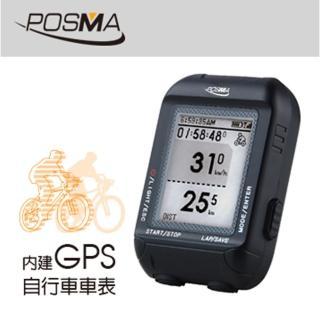 【Posma D3】自行車GPS導航車表 高度計 電子羅盤 競賽模式