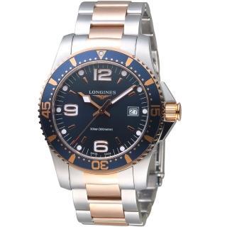 【LONGINES 浪琴】深海征服者300米潛水石英錶(L37403987 玫瑰金x藍)