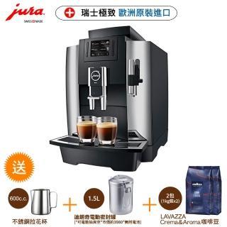 【Jura】Jura WE8 全自動咖啡機(Jura全自動咖啡機  咖啡機 Jura 優瑞)