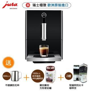 【Jura】Jura ENA A1全自動咖啡機(Jura全自動咖啡機  咖啡機 Jura 優瑞)