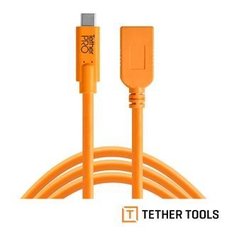 【TETHER TOOLS】CUCA415-ORG TETHER Pro 傳輸線 USB-C TO USB A(正成公司貨)