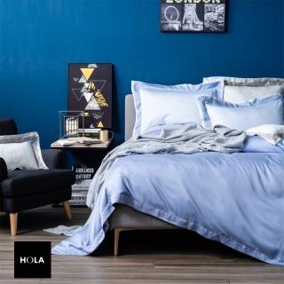 【HOLA】雅緻天絲素色床包 單人 湛藍
