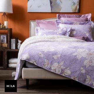 【HOLA】紫虹舒絨床包兩用被組 加大