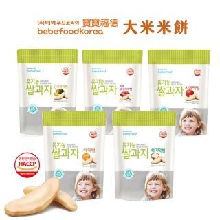 【BEBEFOOD寶寶福德】大米米餅(原味、蘋果、韓國梨、南瓜、紅薯)/