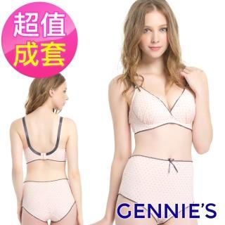 【Gennies 奇妮】幸運草交叉款內衣褲成套組/搭配高腰內褲L(粉GA36+GB46)