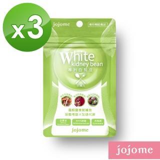 【jojome】專利白腎豆膠囊(3袋入)