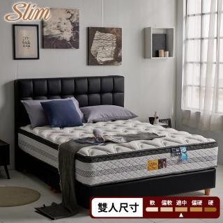 【SLIM沁涼型】台灣玉涼感2cm乳膠獨立筒床墊(雙人5尺)