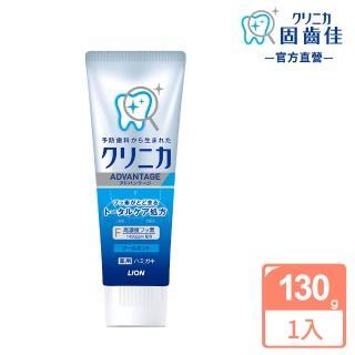【LION 獅王】固齒佳酵素淨護牙膏-清涼薄荷/柑橘薄荷(130g)