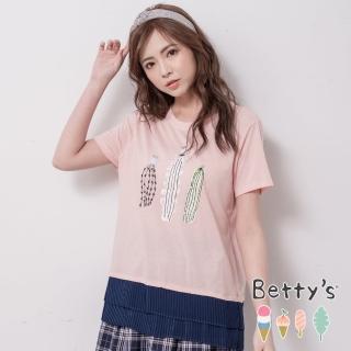 【betty's 貝蒂思】仙人掌印花拼接百褶T-shirt(淺粉)