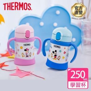 【THERMOS 膳魔師】迪士尼 不鏽鋼兒童學習杯0.25L(FHV-250)