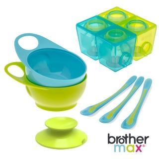 【Brother Max】副食品分裝盒 大號x1+寶寶餵食長匙 藍x1+輕鬆握學習碗 x1+寶碗盤專用吸盤 x1