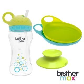 【Brother Max】繽紛拉環旋轉吸管水壺 藍綠色x1+輕鬆握餐盤x1+寶寶碗盤專用吸盤x1