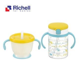 【Richell 利其爾】第四代LC 吸管杯組合 150ml練習杯+200ml戶外水杯-(棒棒糖)