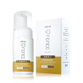 【防御工事】內裝特工保養清潔慕斯-皮革/儀表板(120ml/含毛巾)