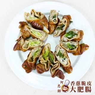 【好神】手路菜香蔥肥腸4包組(250g/包)