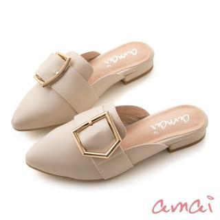 【amai】五角金屬釦懶人穆勒鞋(杏)
