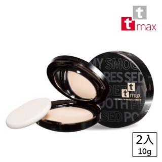 【ttmax】曠世美肌保濕粉餅SPF50 ★★★(超值2入組)