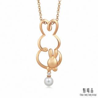 【點睛品】La Pelle 日本AKOYA珍珠 溫馨家族-小兔子 18K玫瑰金項鍊