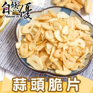 日華好物 蒜你強國宴級黃金蒜頭脆片