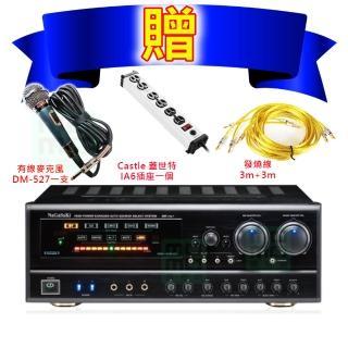 【NaGaSaKi】BB-1 BT(高功率/ 數位/ 迴音/ 卡拉OK/ 綜合擴大機/ 全功能遙控)