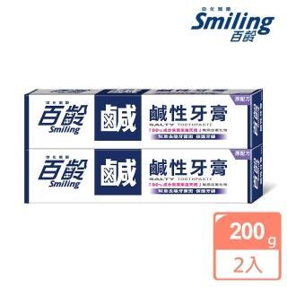 【Smiling 百齡】鹹性牙膏200g(2入)