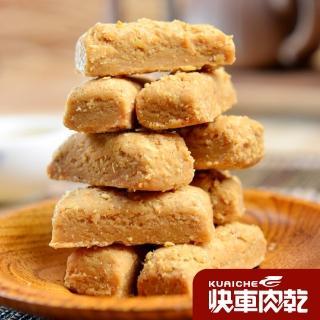 【快車肉乾】澎湖花生酥(300g/包)