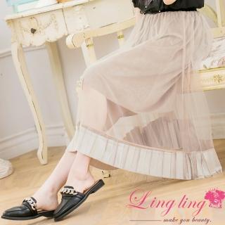【lingling】絨布接紗七分百褶圓裙PA3335(氣質杏膚)