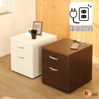 【BuyJM】低甲醛無銳角附插座二抽床頭櫃/收納櫃