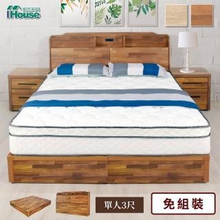 【IHouse】米洛 日系插座收納床頭+床底二件組 單人3尺