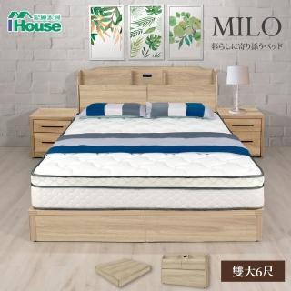 【IHouse】米洛 日系插座收納床頭+床底二件組 雙大6尺