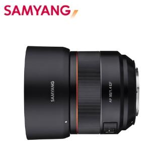 【韓國SAMYANG】AF 85mm F1.4 大光圈自動對焦鏡頭(公司貨 Sony-E接環)