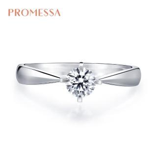 【點睛品】Promessa GIA 30分 經典摯愛 18K金鑽石戒指