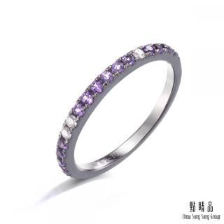 【點睛品】18K紫晶寶石鑽石戒指