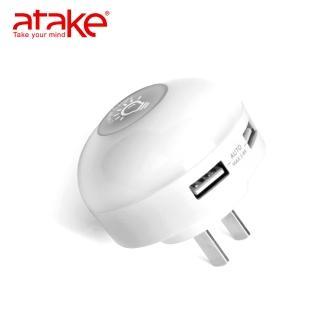 【ATake】3.4A USB充電器(充電器+小夜燈)