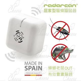 【Radarcan】R-106 居家型驅蟑螂、老鼠器(插電式)