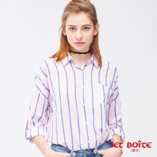 【BLUE WAY】粉嫩條紋襯衫 - ET BOiTE 箱子