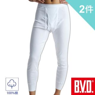 【BVD】厚暖棉長褲-2件組(100%優質美國棉 台灣製造)