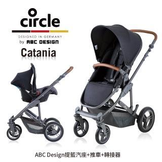 【德國 Circle】Catania 4高景觀雙向輕量手推車(推車+提籃組合)