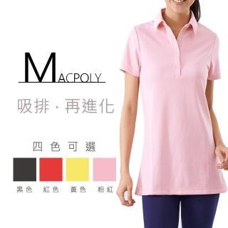 【Macpoly-超速乾系列】女超吸排舒適長版短袖襯衫領洋裝(5色 S-XL 透氣 排汗 速乾  機能 慢跑)