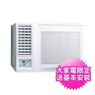 【Panasonic 國際牌】8-10坪變頻冷專左吹式窗型冷氣(CW-P68LCA2)