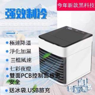 【Smart bearing智慧魔力】第二代新款迷你霧化冷風機空調扇(小夜燈/行動冷風扇/四檔風力)