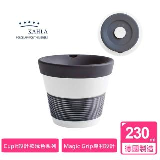 【KAHLA】Lisa Keller設計師款Cupit玩色系列實用230ML點心杯--深邃黑(環保隨行杯)