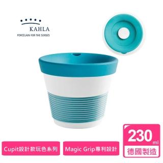 【KAHLA】Lisa Keller設計師款Cupit玩色系列實用230ML點心杯--潟湖綠(環保隨行杯)
