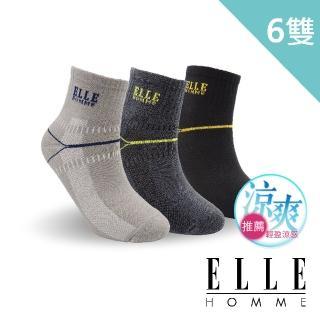 【ELLE HOMME】涼感休閒短襪-6入組(男襪/涼爽 / 降溫 / cool)