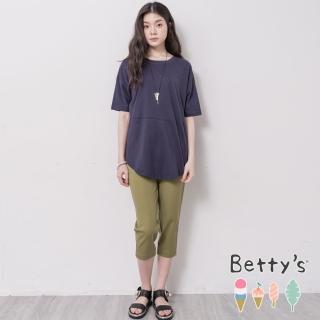 【betty's 貝蒂思】文藝風素色微彈性七分褲(綠色)